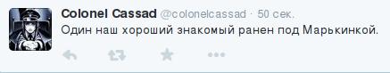 В Донецке из эфира исчезли телеканалы российских боевиков, - СМИ террористов - Цензор.НЕТ 7478