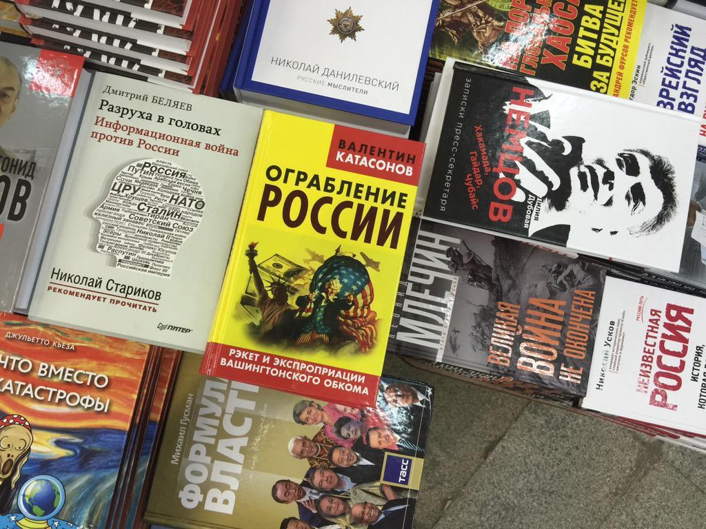 Порошенко изменил состав рабочей группы по возвращению в страну денег Януковича - Цензор.НЕТ 8223
