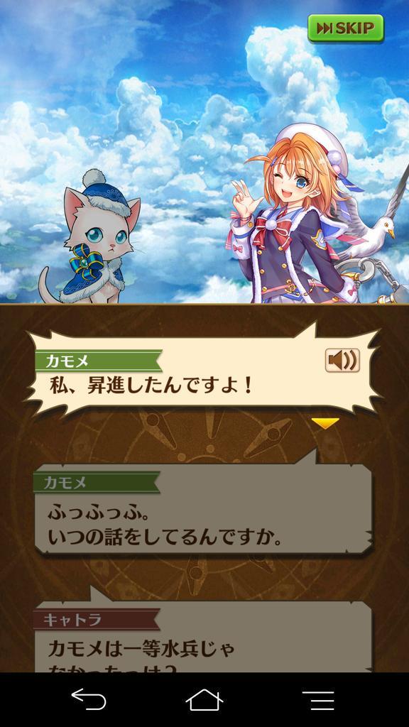 【ネタバレ注意】茶熊カモメの思い出動画!可愛さがやばいwwwww【白猫プロジェクト】