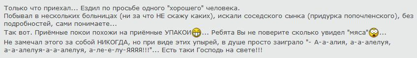 Порошенко выступил за законодательное оформление дерегуляции экономики - Цензор.НЕТ 8209