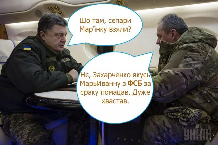 В результате боев под Марьинкой у боевиков более 15 убитых и около 100 раненых, - Шкиряк - Цензор.НЕТ 5021