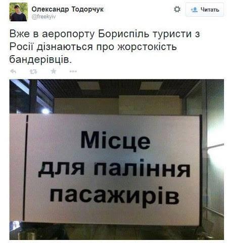 В Донецке из эфира исчезли телеканалы российских боевиков, - СМИ террористов - Цензор.НЕТ 5158