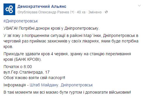 """Сотрудники """"ПрикарпатЗападтранса"""" провели митинг возле апелляционного хозсуда в Ривном - Цензор.НЕТ 3554"""