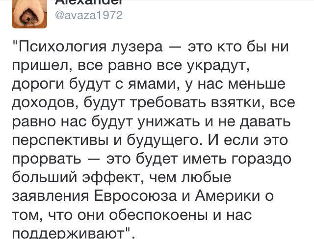 Порошенко выступил за законодательное оформление дерегуляции экономики - Цензор.НЕТ 2096