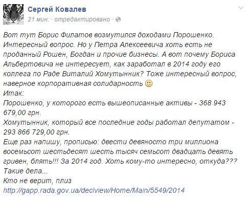 Порошенко выступил за законодательное оформление дерегуляции экономики - Цензор.НЕТ 5397