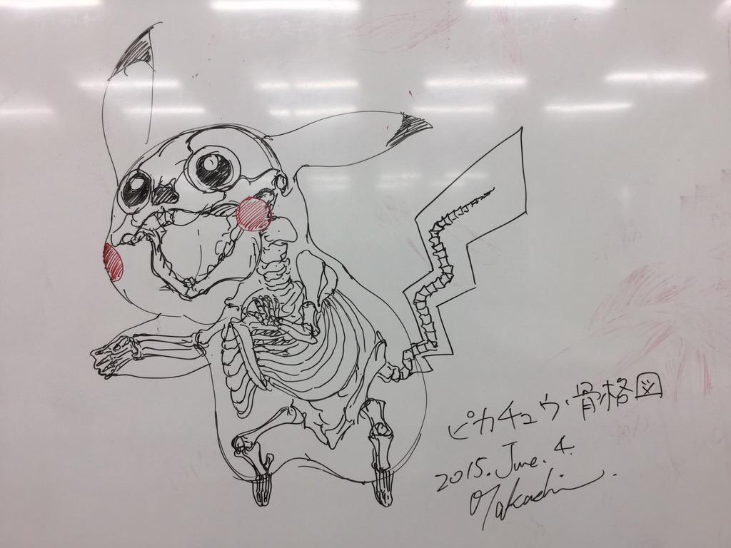 今日の板書。学生のリクエストでピカチュウ骨格図。 http://t.co/m5neJfT943