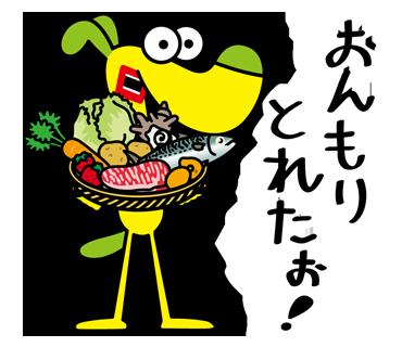 ワンちゃん大好き! 愛犬クラブ ...
