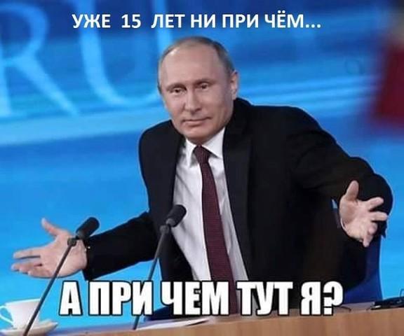 Законы по Донбассу нужно согласовать с террористами, - Путин - Цензор.НЕТ 9865