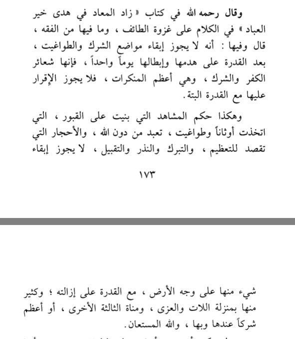 الدولة الاسلامية : تتبنى انفجار بالروافض في حسينيه الحسين في حي العنود في الدمام CGoYDBtUgAAo050