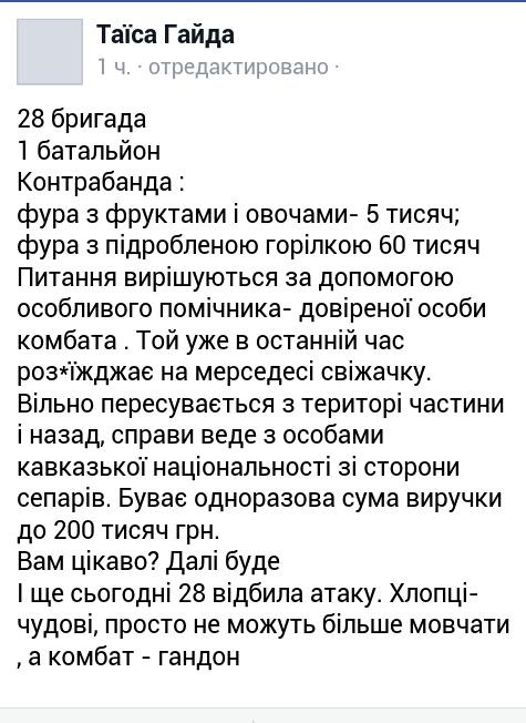 Минские договоренности находятся под угрозой срыва, - Лавров традиционно обвиняет Украину - Цензор.НЕТ 6515