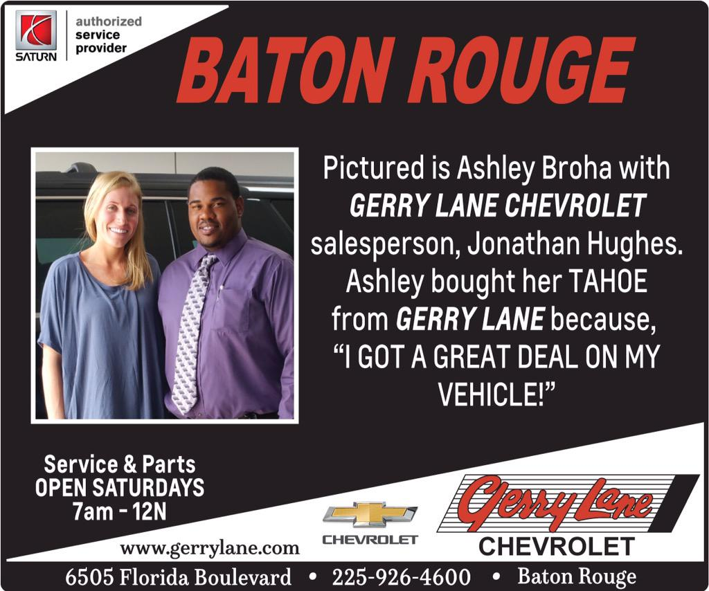 gerry and buick rouge dealership gmc baton military lane