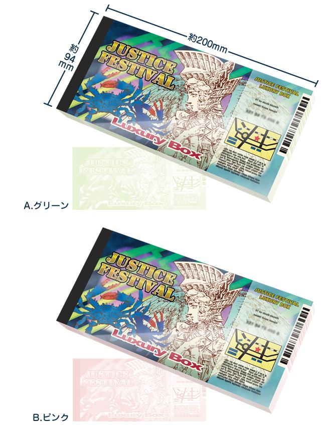 「キャラクロ feat. 劇場版 TIGER & BUNNY -The Rising-」第1弾期間からのジャスティスデー チケット型メモパッドの詳細が決定しました!