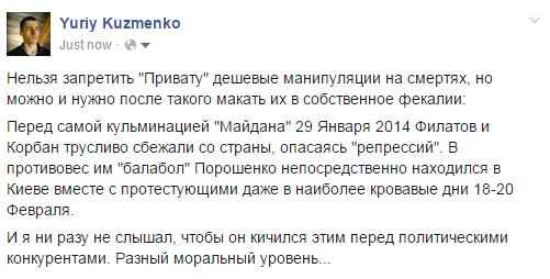 """""""Уже многое сделано, но еще больше не сделано"""", - Яценюк обещает в течение трех недель посетить все министерства и раздать задачи - Цензор.НЕТ 4631"""