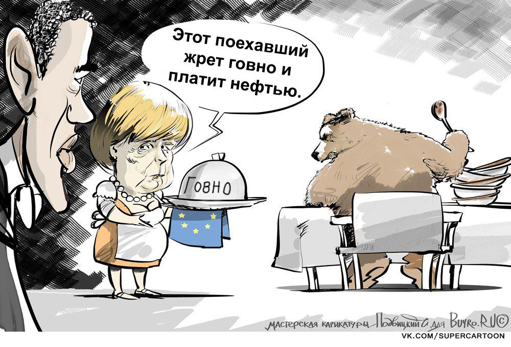 """Европарламент был единогласен в ответе России на ее """"черный список"""", - Шульц - Цензор.НЕТ 7140"""