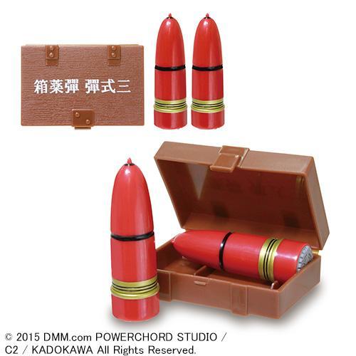 『艦隊これくしょん-艦これ-』より、「三式弾」型の印鑑が登場!弾薬箱のケースと印鑑2種が入ったセットです。大和/島風/金剛/赤城/北上