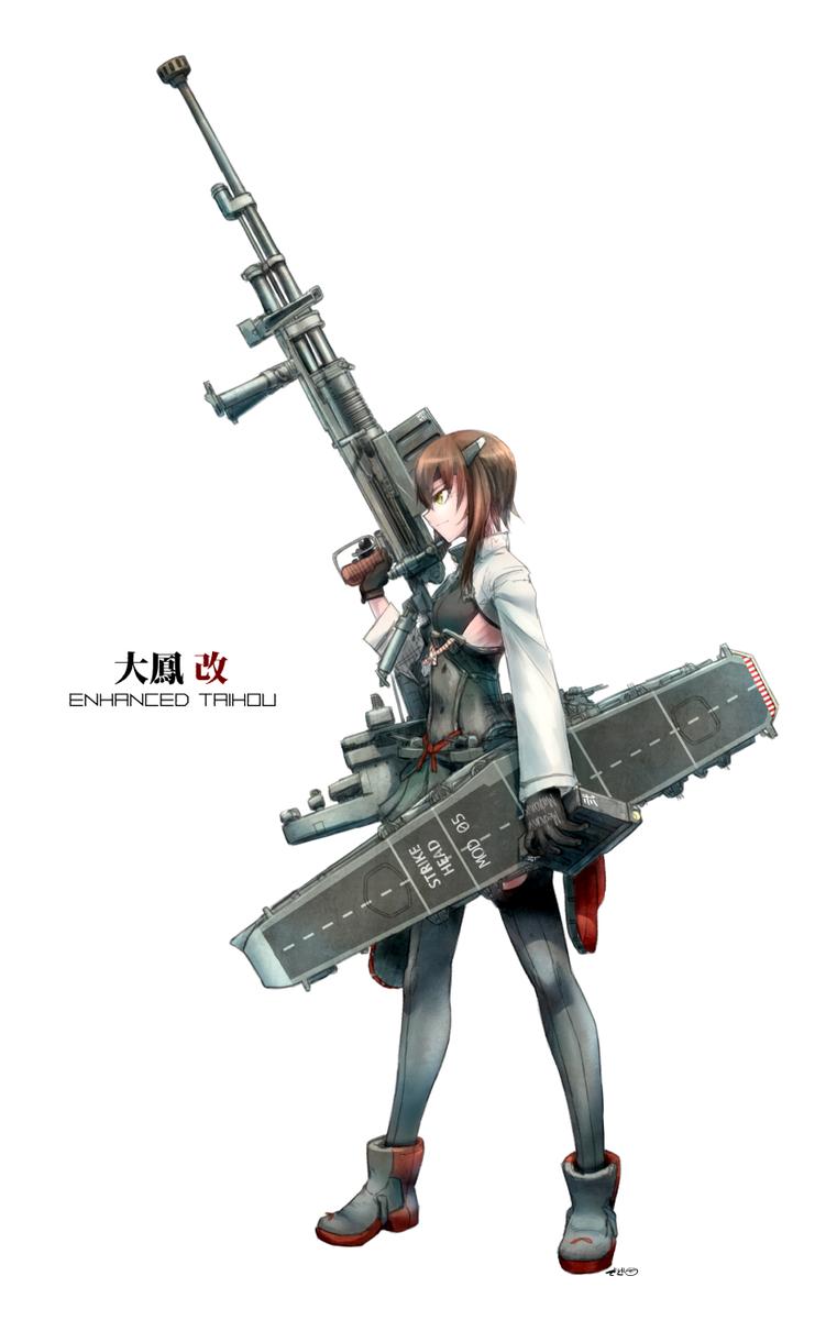 九七式自動砲