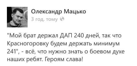США создали специальную лазейку в санкциях против РФ для противостояния пропаганде Кремля, - Bloomberg - Цензор.НЕТ 2923
