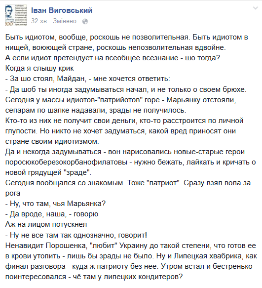 """""""Уже многое сделано, но еще больше не сделано"""", - Яценюк обещает в течение трех недель посетить все министерства и раздать задачи - Цензор.НЕТ 9811"""