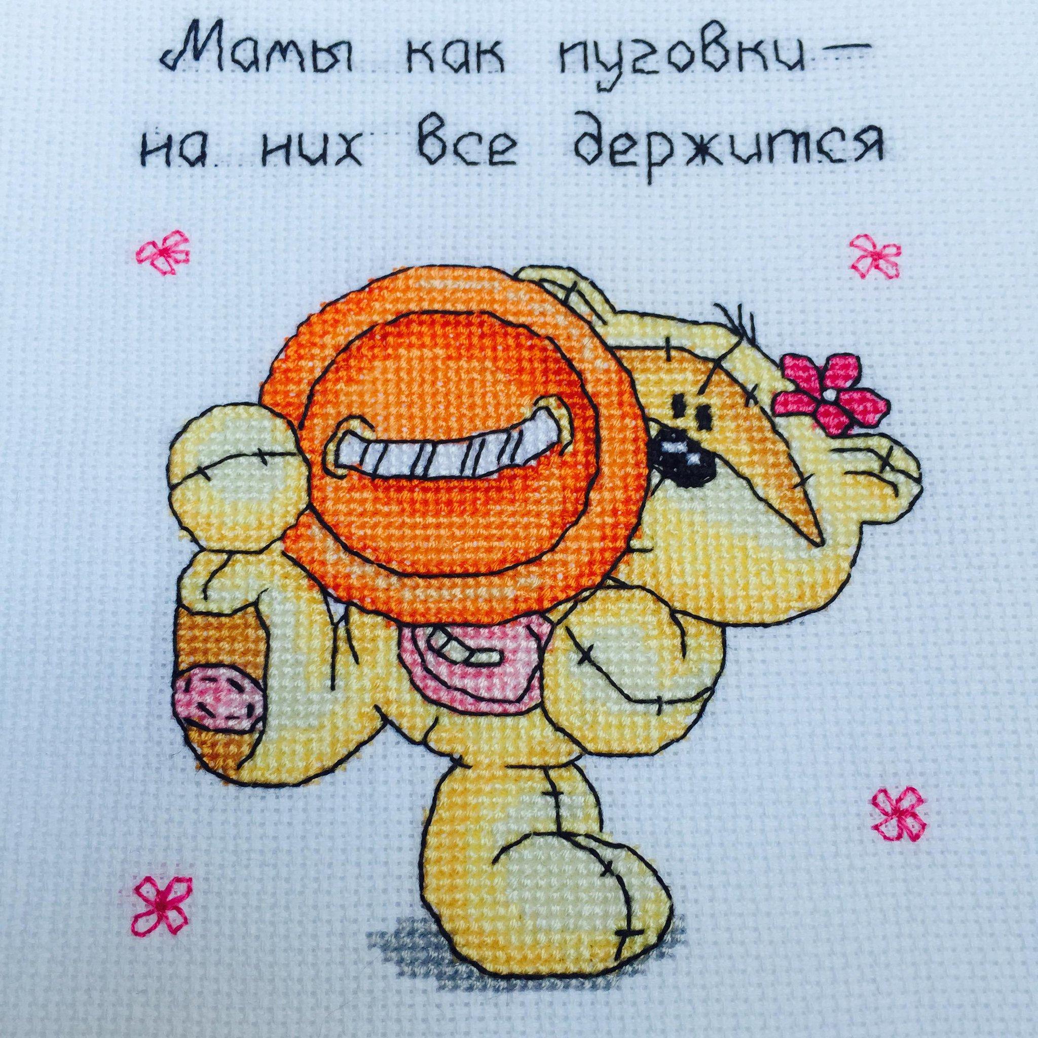 Мамы как пуговки открытка, открытки марта