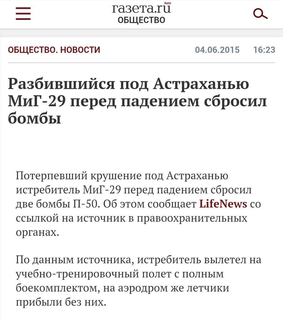 Германия намерена принять участие в работе Специальной Мониторинговой Миссии ОБСЕ в Украине, - правительство ФРГ - Цензор.НЕТ 2260