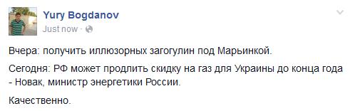 Путин будет принимать футбольный ЧМ-2018, но размах мероприятия придется уменьшить из-за экономических проблем, - Reuters - Цензор.НЕТ 2165