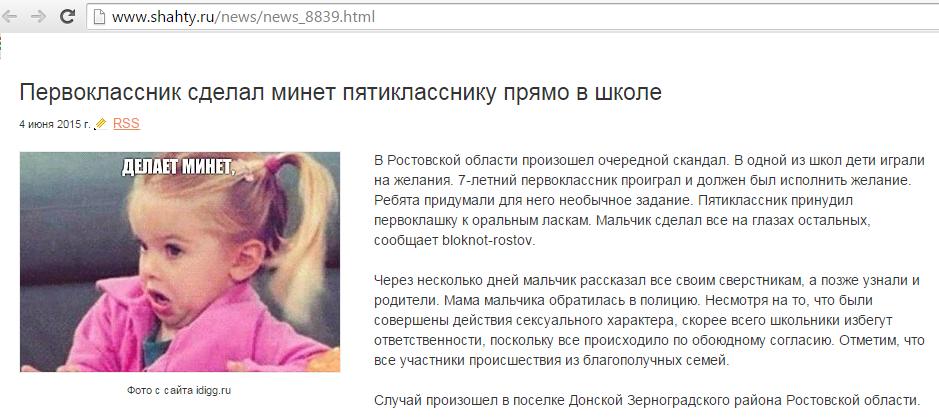 Тайная страна, начало сезона в Крыму, мировой заговор. Свежие ФОТОжабы от Цензор.НЕТ - Цензор.НЕТ 5082