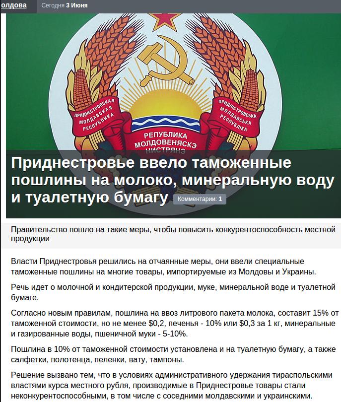 На саммите G7 Обама будет убеждать Евросоюз сохранить давление на Россию, - Reuters - Цензор.НЕТ 2373