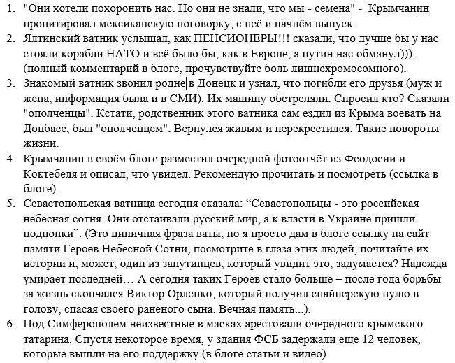 Боевики разбомбили дом 99-летней участницы Второй мировой Екатерины Мальцевой в Красногоровке - Цензор.НЕТ 6