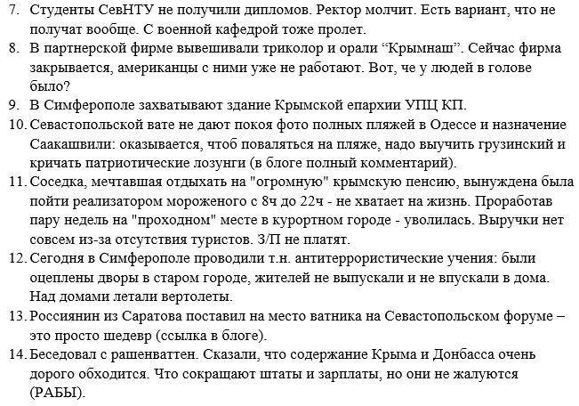 Боевики разбомбили дом 99-летней участницы Второй мировой Екатерины Мальцевой в Красногоровке - Цензор.НЕТ 6415