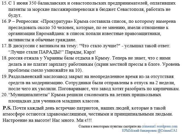 Боевики разбомбили дом 99-летней участницы Второй мировой Екатерины Мальцевой в Красногоровке - Цензор.НЕТ 1863