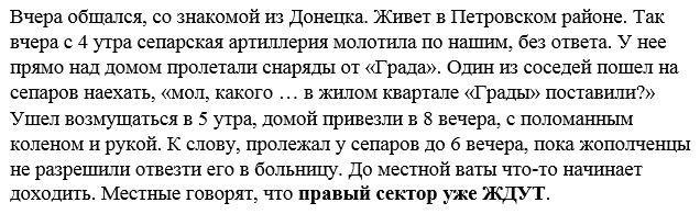 ЕС не должен игнорировать конфликт в Украине. Россия нарушила Международное право, - еврокомиссар Хан - Цензор.НЕТ 3363