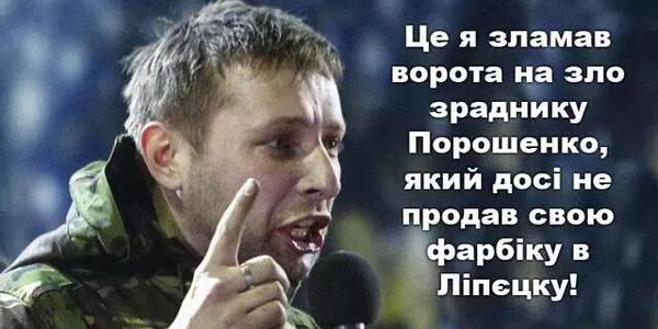 ЕС не должен игнорировать конфликт в Украине. Россия нарушила Международное право, - еврокомиссар Хан - Цензор.НЕТ 6628