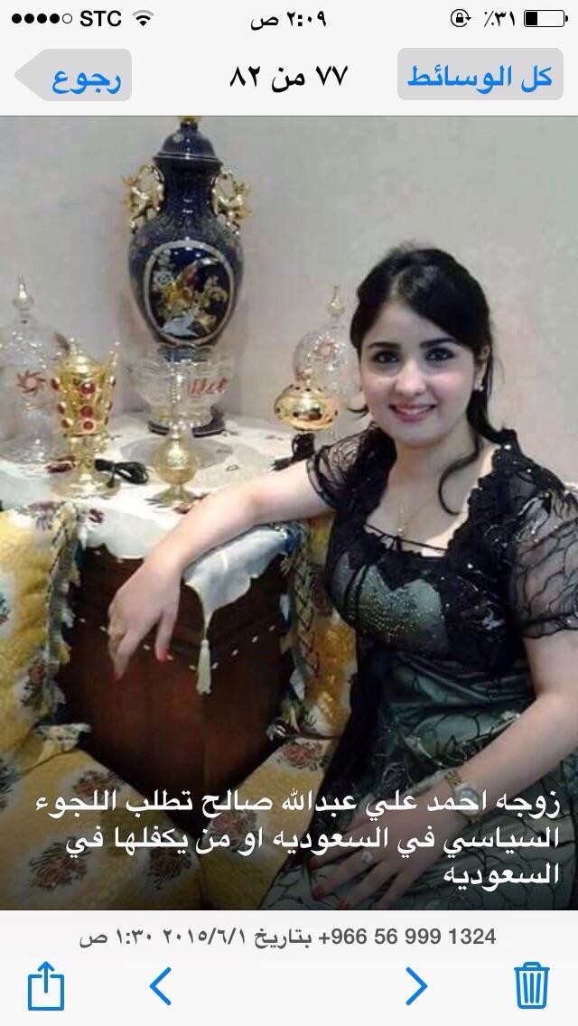 Talal En Twitter زوجة احمد على عبدالله صالح تطلب اللجوء السياسي في السعوديه والخليج او احد يكفلها مين مستعد يكفلها انا مابي Http T Co Oliodabkuo