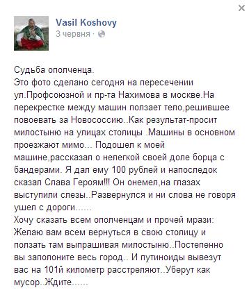 В Вооруженных силах Украины проходят командно-штабные учения по территориальной обороне, - Генштаб - Цензор.НЕТ 2059