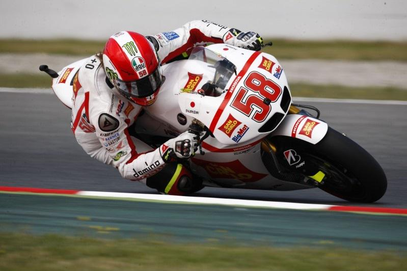 Today would have been Marco Simoncelli's 33rd Birthday. Happy Birthday #SuperSic58, we will always remember you