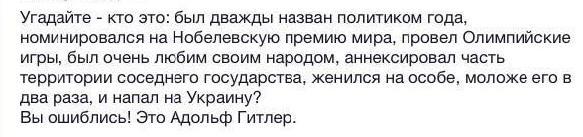 В Крымском шли жестокие бои, ранен воин Нацгвардии, - Москаль - Цензор.НЕТ 6008
