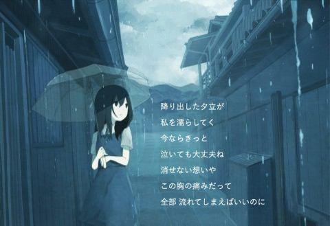 恋愛失恋 画像ボット At Aoi1215kendo1 Twitter