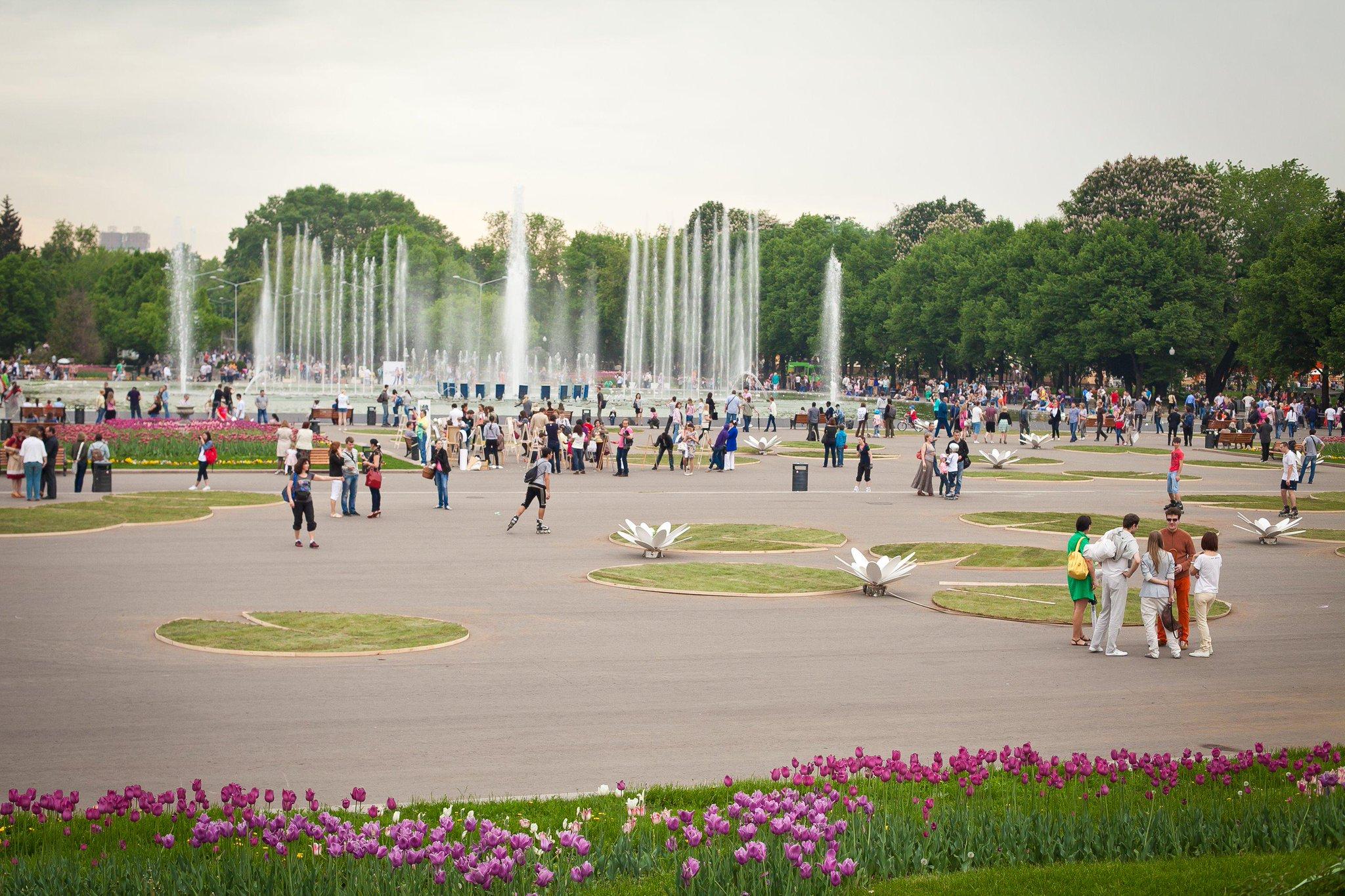 существенно парки москвы фото с названиями самый широкий диапазон