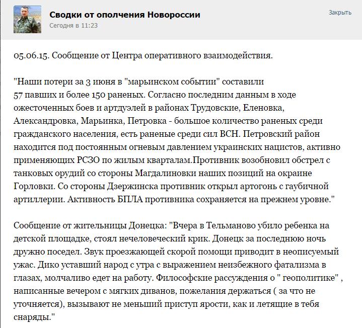 Боевики обстреливают блокпосты украинской армии на Луганщине: ранен военный, - МВД - Цензор.НЕТ 3845