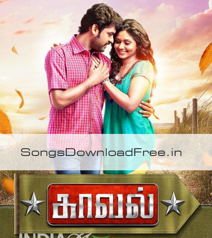 tamil film 5.1 mp3 songs free download
