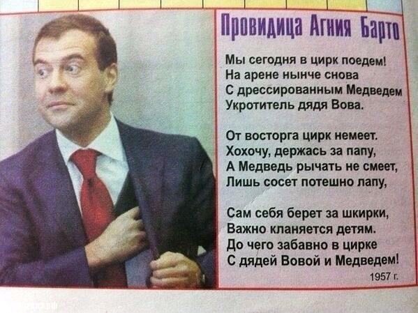 Тайная страна, начало сезона в Крыму, мировой заговор. Свежие ФОТОжабы от Цензор.НЕТ - Цензор.НЕТ 2661