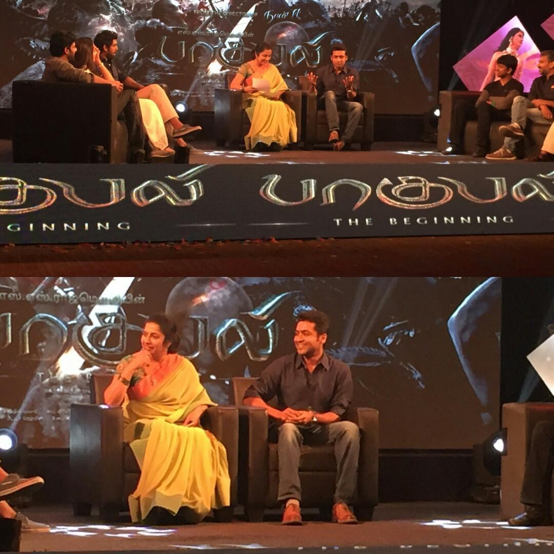 Suriya launched Baahubali Tamil Trailer