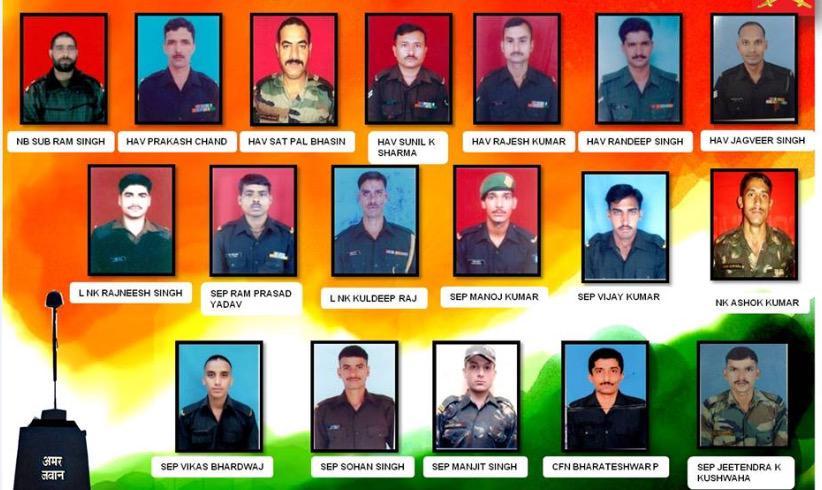 The men lost to the Manipur ambush. http://t.co/tMTeUWCt6e