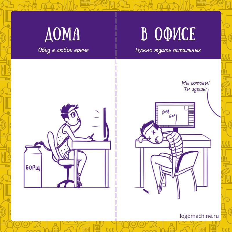 День рождения, юмористические картинки про работу в офисе прикольные