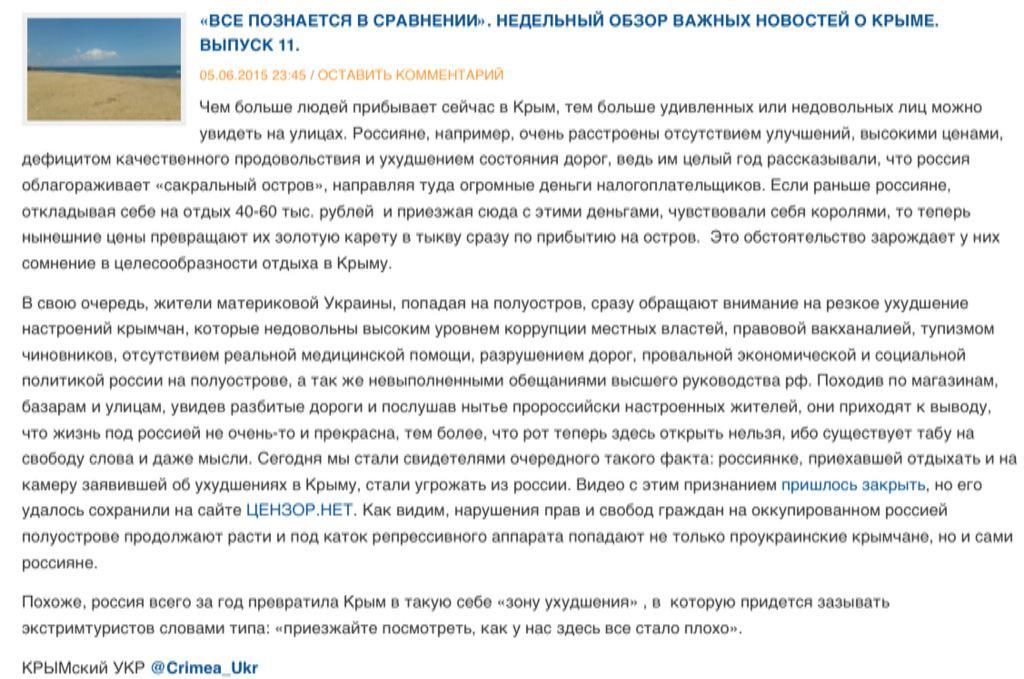 Госдеп: Россия нарушает Договор о ракетах средней и меньшей дальности - Цензор.НЕТ 1572