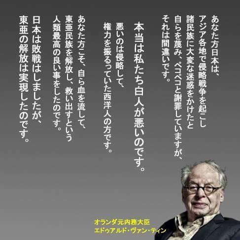 "Hiroki a Twitter: ""【オランダ元内務大臣】 【エドゥアルド・ヴァン ..."
