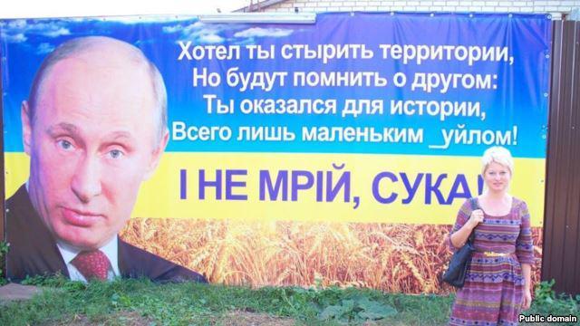 В Польше впервые состоится фестиваль крымскотатарской культуры - Цензор.НЕТ 9954
