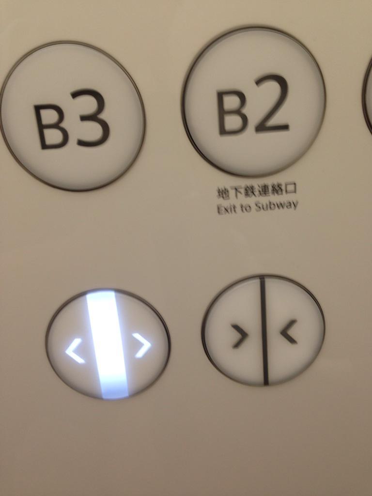 光るとまたわかりやすいのです。 銀座のソニービル。 http://t.co/TIjuAq2Eq2