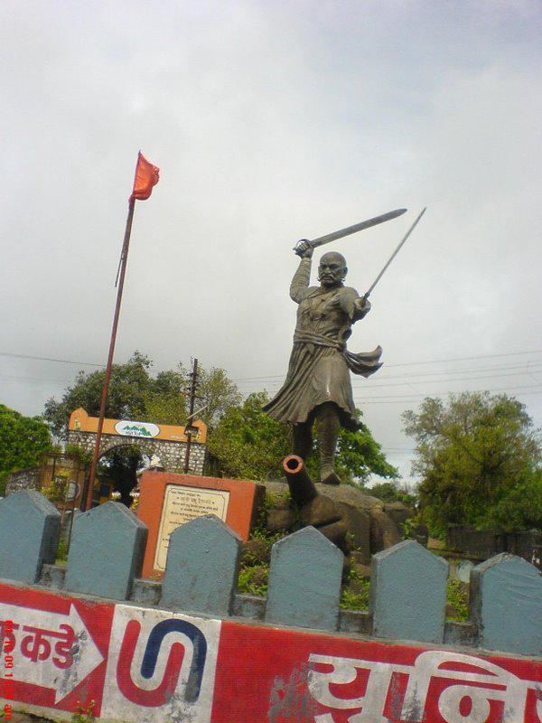 New to kolhapur http: www Gaydia