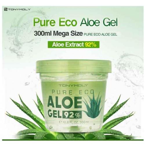 многофункциональный гель для лица и тела с 95 содержанием aloe royal skin